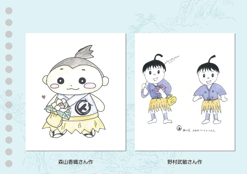 左:森山香織さん作 右:野村武敏さん作