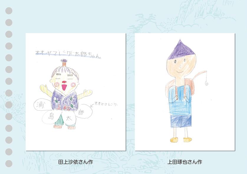 左:田上沙依さん作 右:上田琢也さん作
