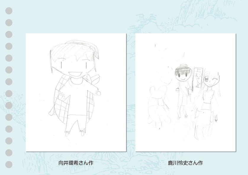 左:向井環希さん作 右:鹿川怜史さん作
