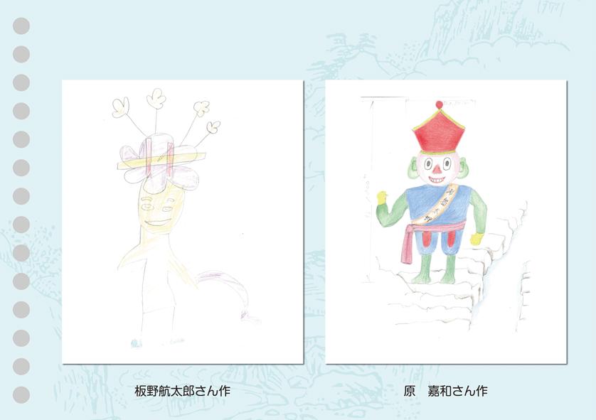 左:板野航太郎さん作 右:原嘉和さん作