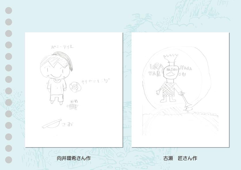 左:向井環希さん作 右:古瀬匠さん作