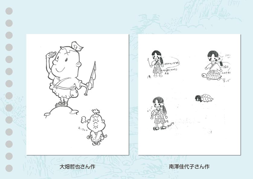 左:大畑哲也さん作 右:南澤佳代子さん作