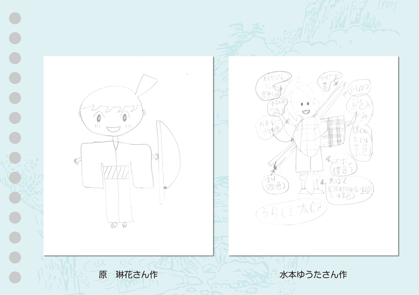 左:原琳花さん作 右:水本ゆうたさん作