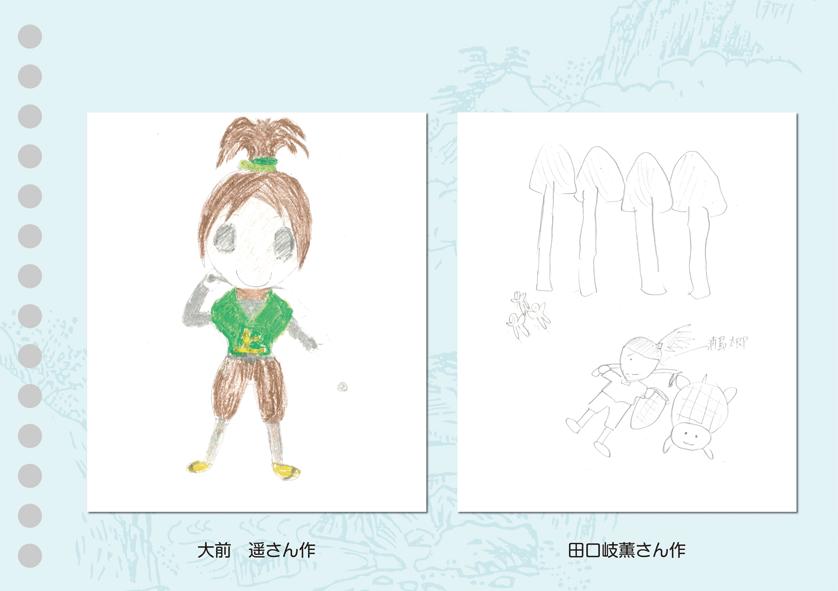 左:大前遥さん作 右:田口岐薫さん作