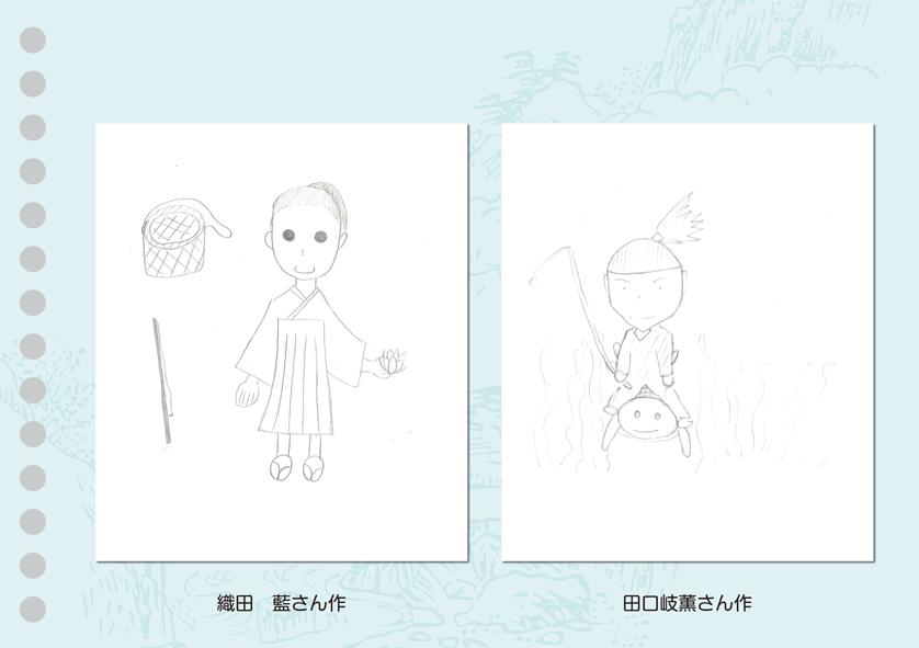 左:織田藍さん作 右:田口岐薫さん作