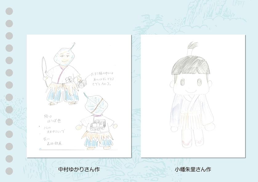 左:中村ゆかりさん作 右:小幡朱里さん作