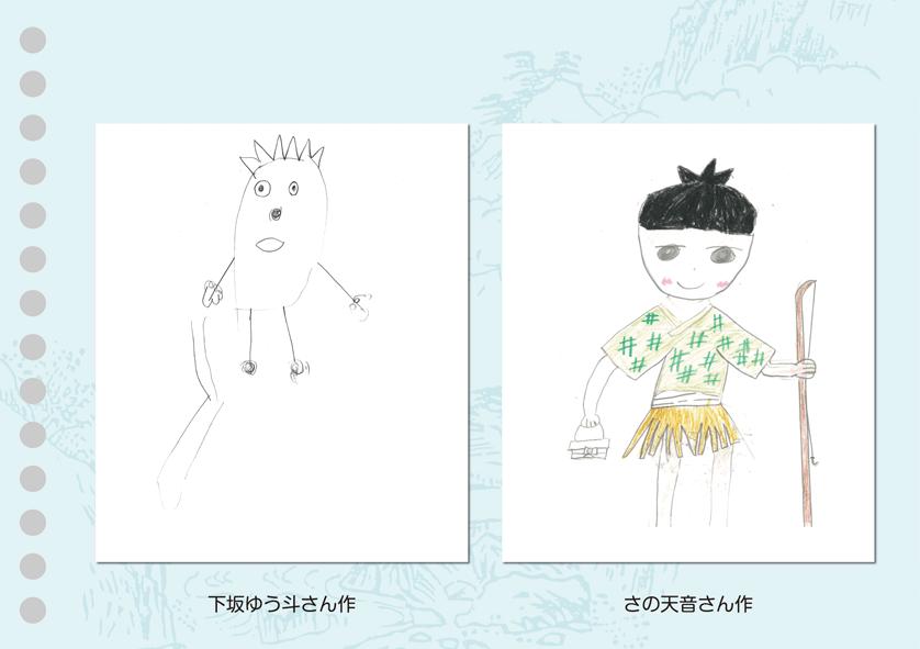 左:下坂ゆう斗さん作 右:さの天音さん作