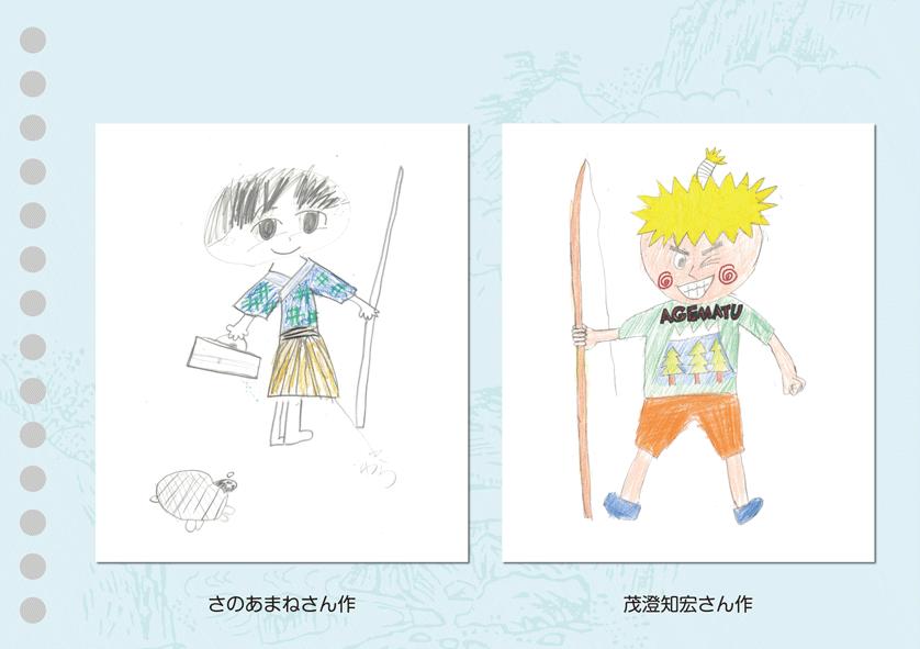 左:さのあまねさん作 右:茂澄知宏さん作