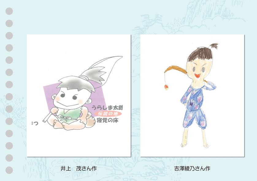 左:井上茂さん作 右:吉澤綾乃さん作