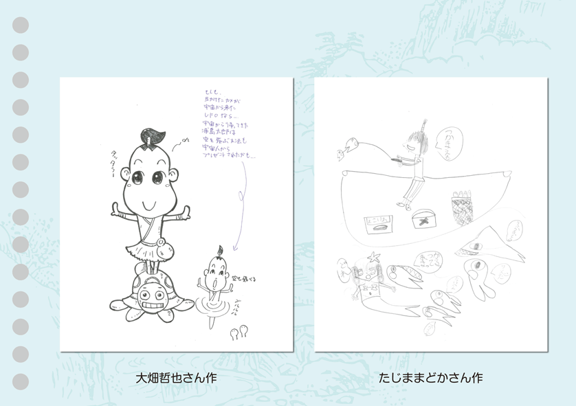 左:大畑哲也さん作 右:たじままどかさん作