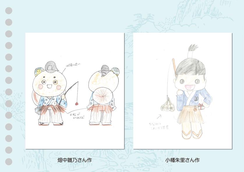 左:畑中雛乃さん作 右:小幡朱里さん作