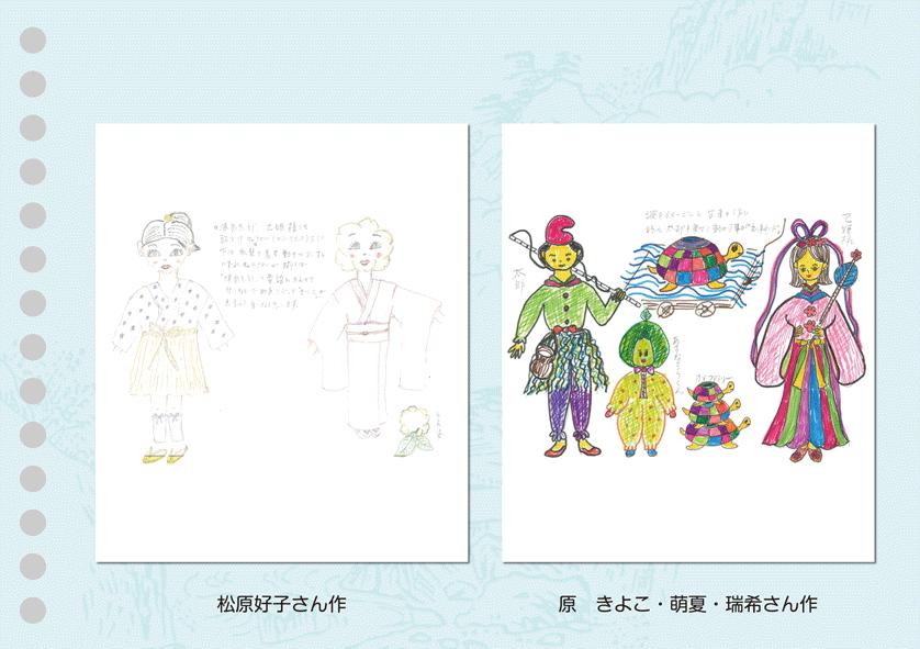 左:松原好子さん作 右:原きよこ・萌夏・瑞希さん作