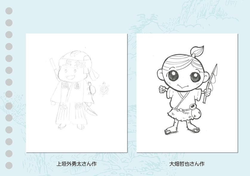 左:上垣外勇太さん作 右:大畑哲也さん作