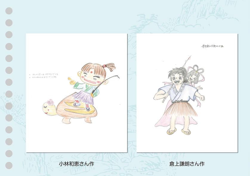 左:小林和恵さん作 右:倉上謙朗さん作