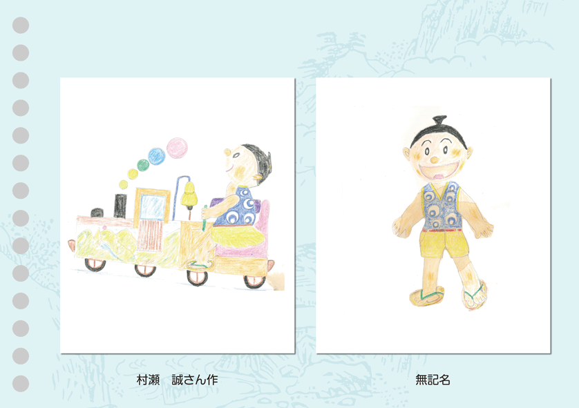 左:村瀬誠さん作 右:無記名
