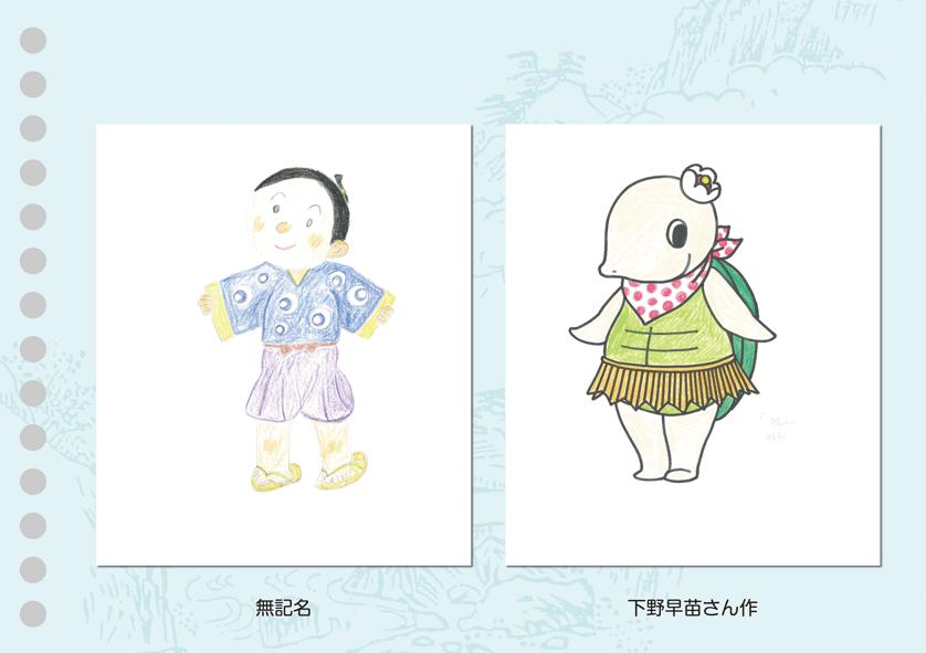 左:無記名 右:下野早苗さん作