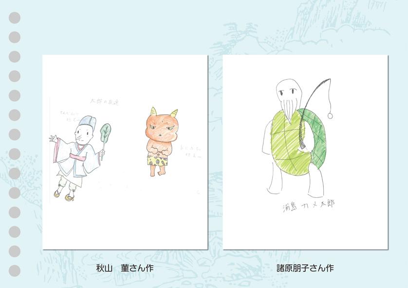 左:秋山菫さん作 右:諸原朋子さん作