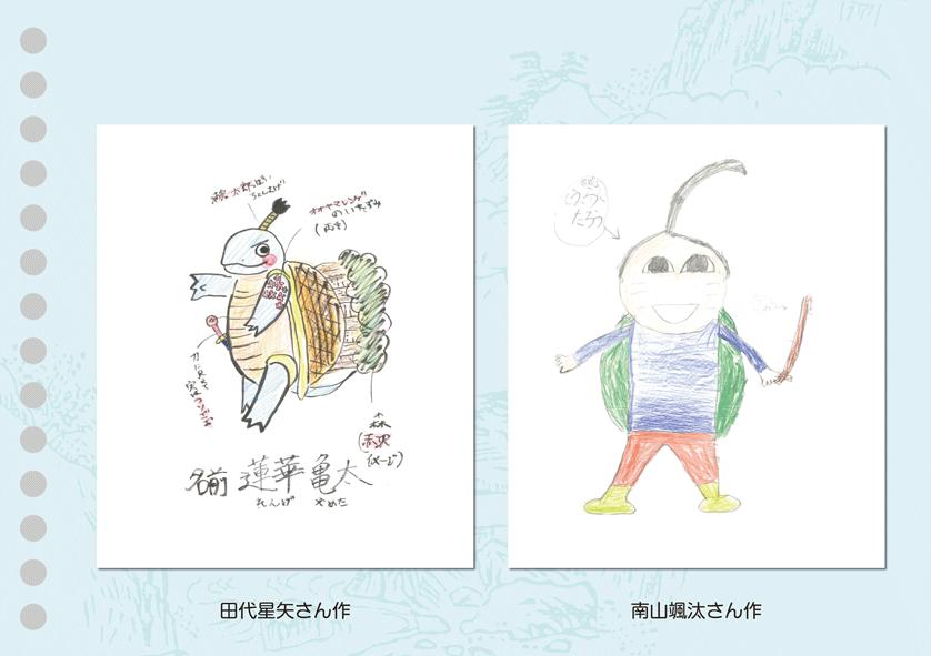 左:田代星矢さん作 右:南山颯汰さん作