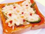 【主食】たまごピザトースト
